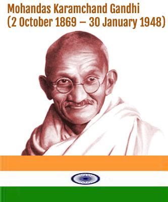 Mahatama Gandhi Talishman